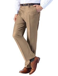 High Waisted Woolblend Trouser - Beige